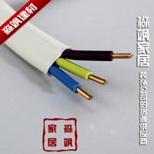 Провода > Электрокабели (с медной сердцевиной).