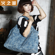 Lake of fire the new 2015 casual canvas big bag boom Lady baodan shoulder Korean wild fashion handbag