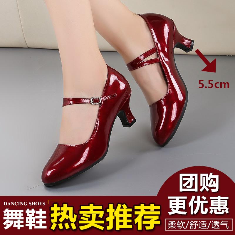 Da обещание мысль мягкое дно латинский обувь женский в среде для взрослых мягкое дно платить дружба обувь кадриль обувной современный обувь