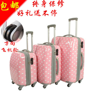 Polka Dot Trolley Wheels password box 26 travel cute little female 22 inch suitcase luggage boarding 18 hard