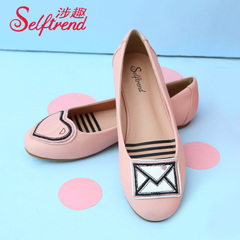 Implications interest fall 2015 the new sweet and lovely envelope decorated round flat-bottom shoes asakuchi flat shoes W03007