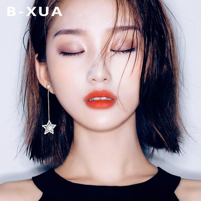 韩国五角星星耳环女<font color='red'><b>长</b></font>款个性网红耳坠耳钉