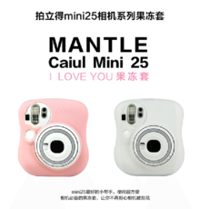 Чехол для Polaroid Caiul Mini25 25