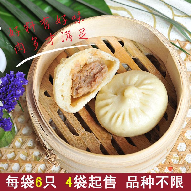 营养早餐扬州特产五亭鲜肉包子馒头儿童面点糕点300g/360g/袋