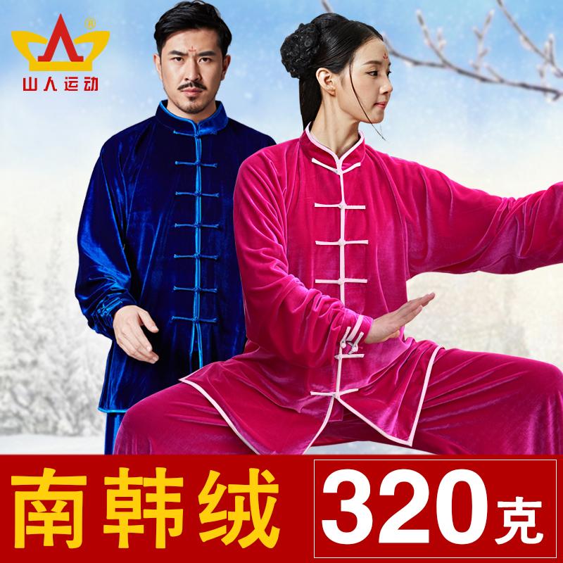 南韓絨太極服男 加厚女士太極拳服裝中老年練功服金絲絨武術服