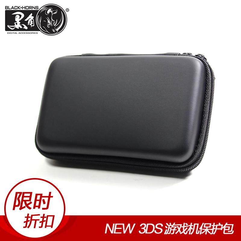 黑角 NEW3DS包新小三保护包新小3收纳包new3DS保护套保护EVA硬包