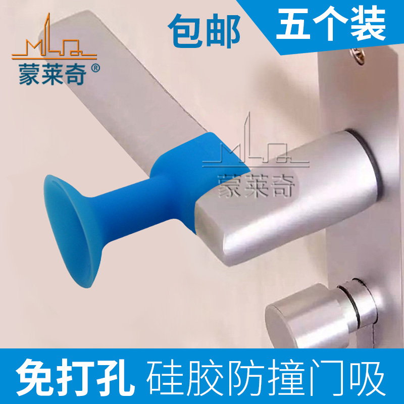 5 только установлен монгольский сорняки странный силикагель анти - хит затвор двери ванная комната ворота коснуться перфорация обрабатывать стена поглощать ворота блок JJ-MX01