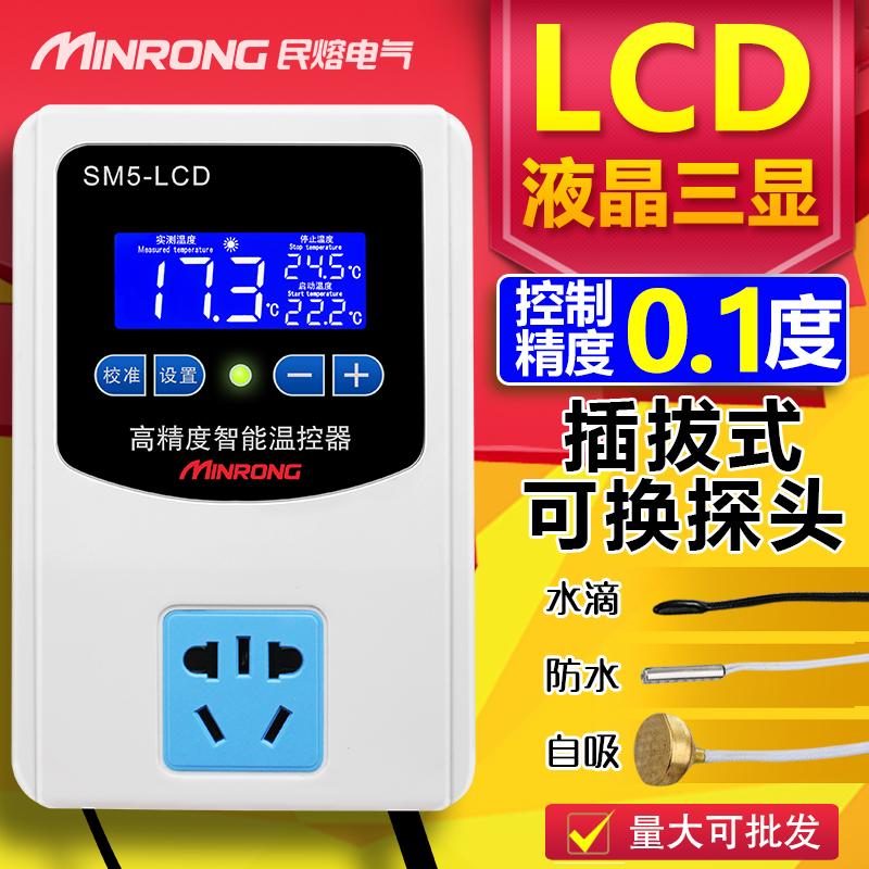 Электронный температура выход умный термостат термостат переключатель температура контролер переключатель высокой точности термостат