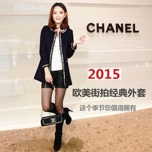 Advanced custom 2015 spring new ladies small fragrant wind tweed jacket in the women s short coat