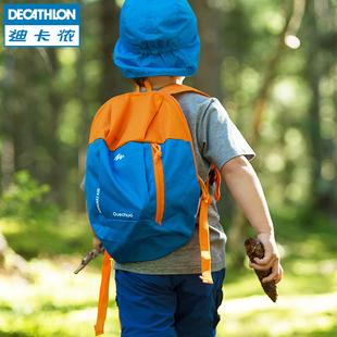 迪卡侬儿童双肩包小书包男旅行休闲背包迷你运动包女双肩背包QUJR品牌