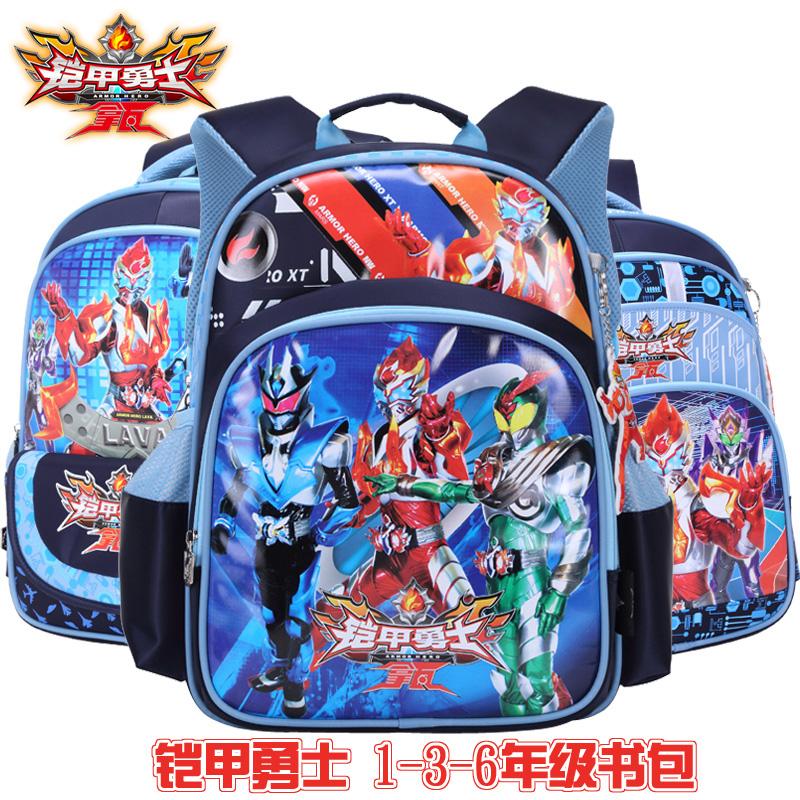 鎧甲勇士正品1~3~6年級男童兒童卡通雙肩減負背包書包小學生包郵
