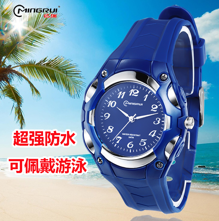 Mingrui childrens watch primary and secondary school students swimming waterproof quartz watch boys and girls sports trend pointer childrens watch Watch