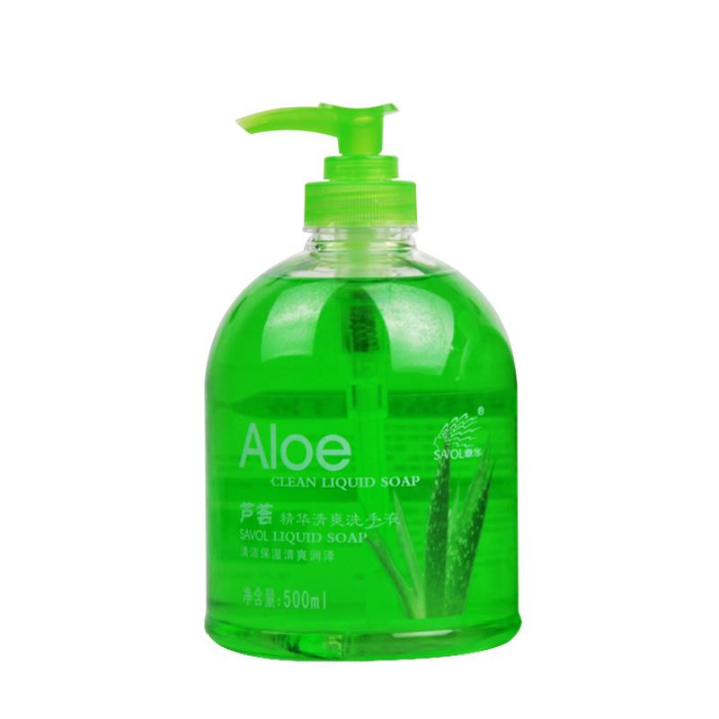 Глава цветущий алоэ сущность увлажняющий освежающий мойте руки жидкость 500ml чистый увлажняющий освежающий