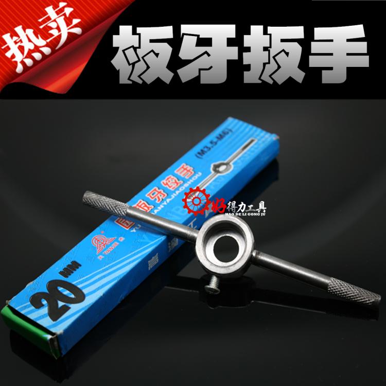 Спец. предложение Рекламный круг панель Зубчатый ключ панель Гаечный ключ M3-M6 M7-M9 M10-M11 M12-M30