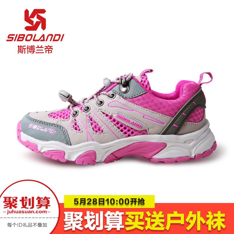 斯博蘭帝童鞋兒童戶外鞋男童女童透氣網麵徒步鞋耐磨防滑登山鞋春