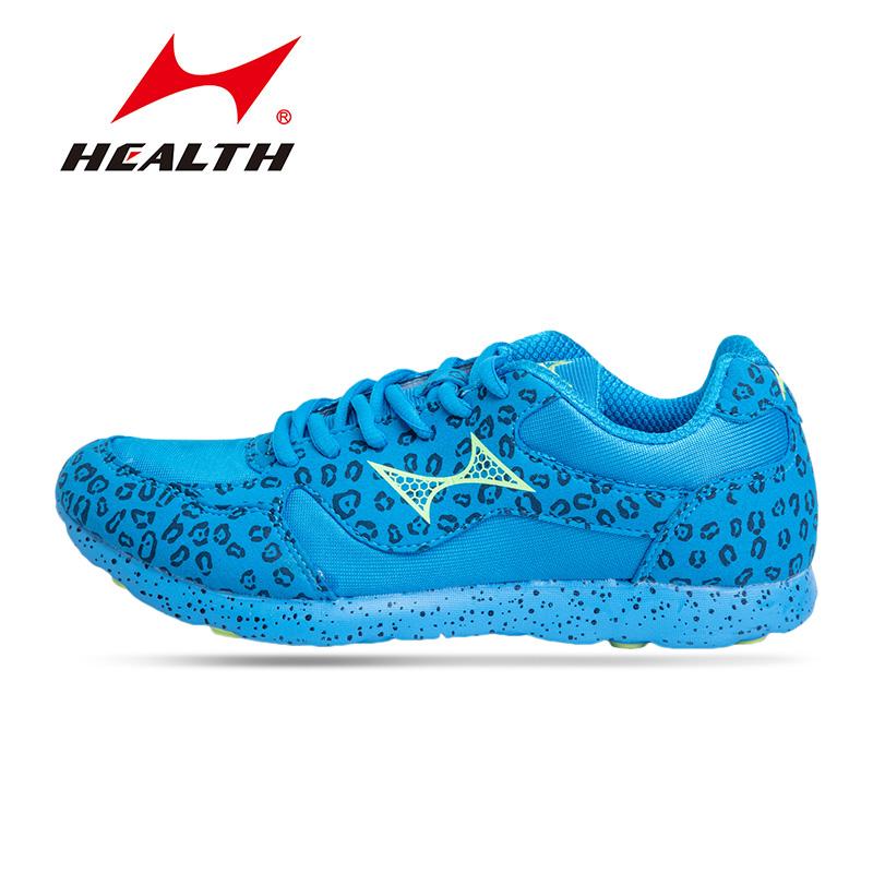 海爾斯正品按摩跑步 鞋男女超輕慢跑鞋馬拉鬆鞋減震透氣訓練鞋