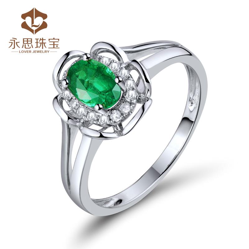 永思のジュエリー0.55カラット天然エメラルドの指輪の女性18 Kの金は10分のダイヤモンドの色彩の宝の指輪を象眼します。