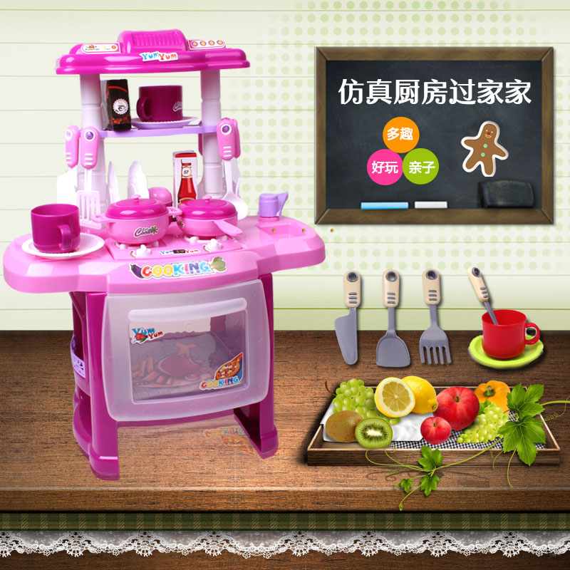 Children play toys children play large kitchen table toy for Toy kitchen table