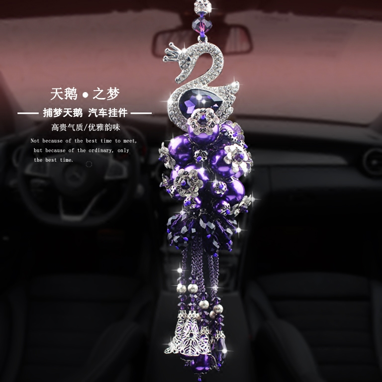 汽车挂件 水晶车内车饰挂件 车载挂饰饰品车 天鹅女士钻石装饰