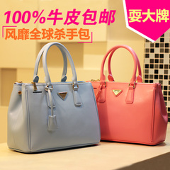 Miao di 2015 new tides in autumn and winter leather women bag diagonal cross pattern killers Pack small portable single shoulder bag
