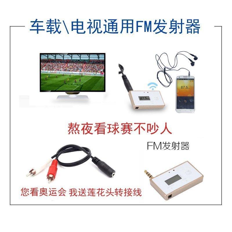 金歌贝尔立体声车载FM调频发射器蓝牙MP3手机配件音乐转换器导航