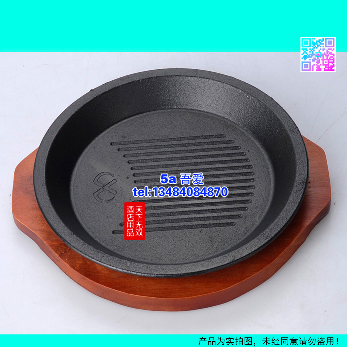 马来西亚烤盘铸铁铁板烧电磁炉烤肉盘烧烤盘带底板韩国烤肉料理