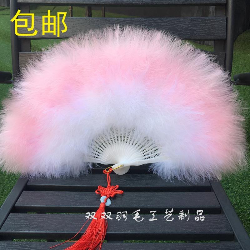 精品包邮加厚全绒舞台表演羽毛扇子