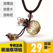 Perfume glass refined oil bottle necklace baroque aromatherapy cotton rope pendant men and women sweater chain accessories wishing bottles