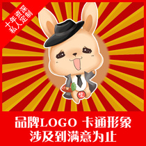 Company products plane mascot design Q version of the cartoon brand image doll modeling three views
