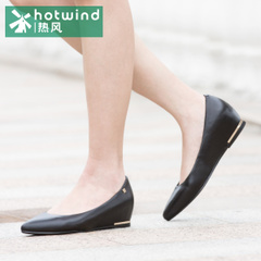 Increased hot air 2015 within the elegant women's shoes shoes with pointy dress shoes women in women 61H5812