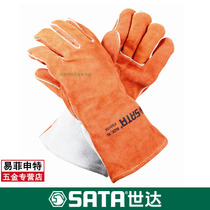 Shida tools straight to welded gloves cowhide wear-resistant industrial thermal insulation welder Gloves Welding FS0105