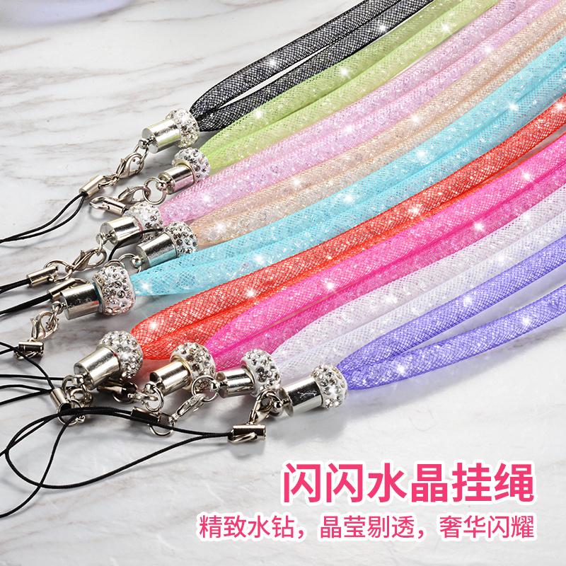 手机挂绳女款挂脖绳韩国个性创意手机壳苹果7plus水钻挂绳挂饰链