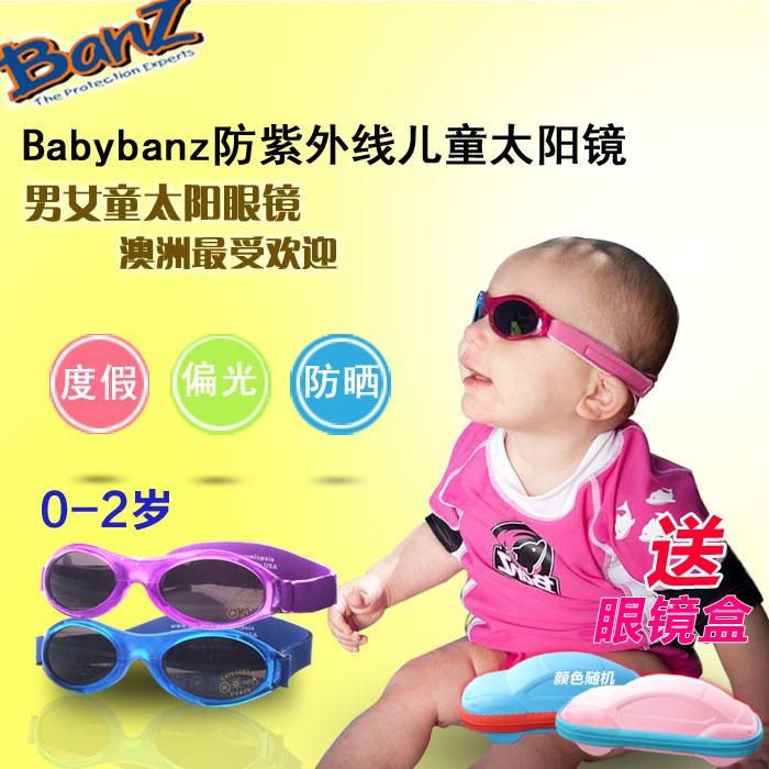 Подлинный Австралийский baby baby Banz babybanz Детские солнцезащитные очки Очки солнцезащитные очки УФ защиты ребенка