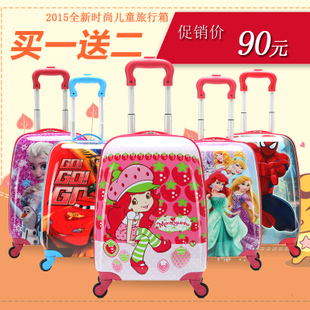 Cheap cute cartoon children's luggage 18 inch Wheels Trolley Suitcase 16-inch egg-shaped baby case