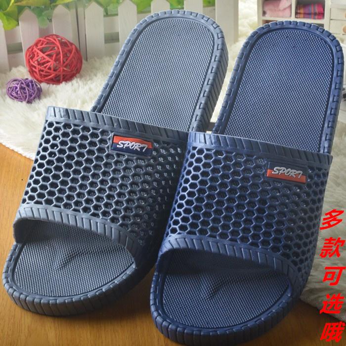 Postal extra large plus large 45 46 47 48 mens bathroom plastic beach summer sandal thick sole