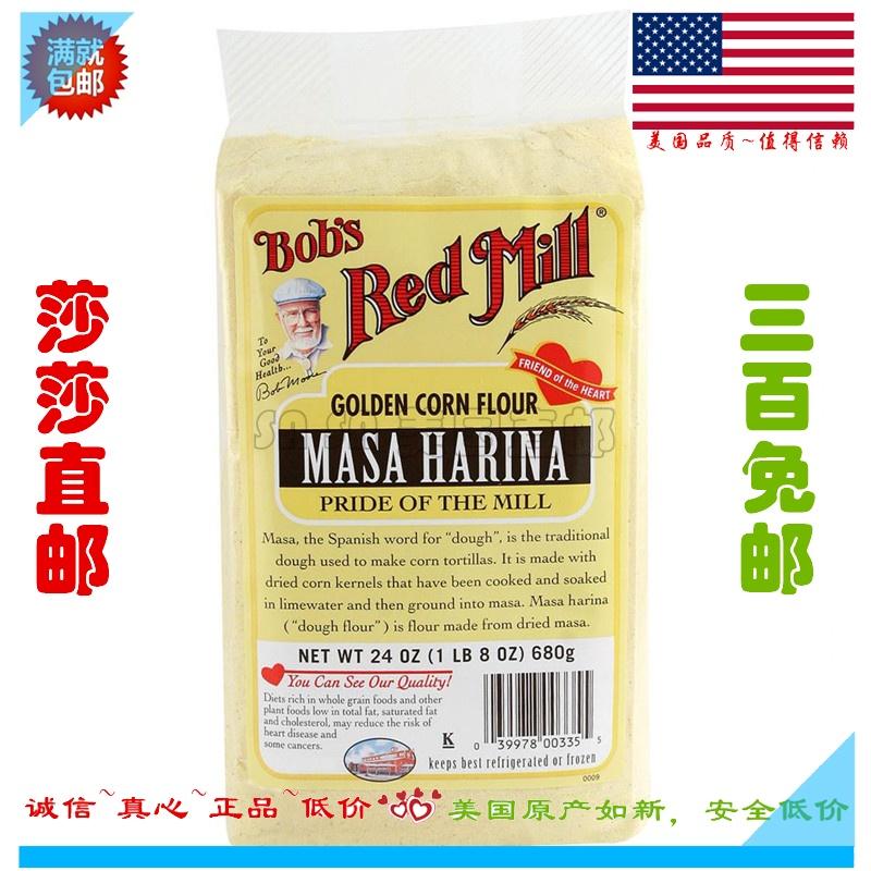 美国发货 Bob s Red Mill红磨坊Masa Harina金牌玉米面粉680g烘焙