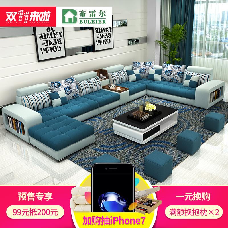 布雷爾布藝沙發 可拆洗布沙發大戶型客廳沙發麻布沙發
