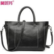Simple and fashionable leather woman handbags fall/winter for 2015 casual leather women bag in Europe and one-shoulder Messenger bag
