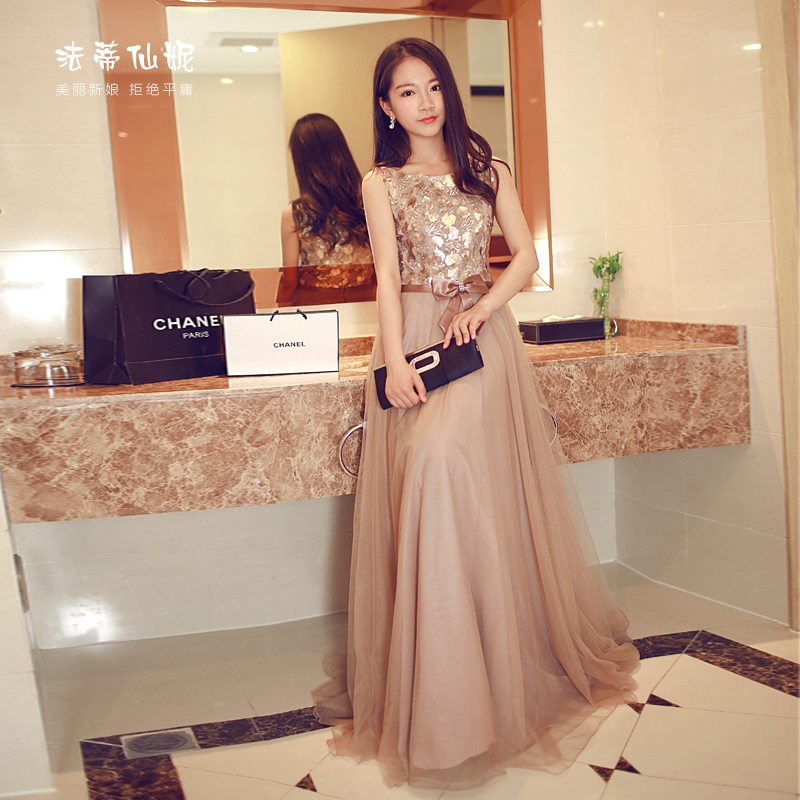 product korean word wedding small tail skirt