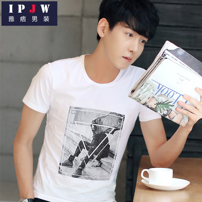 ipjw潮流青年純棉半袖衫