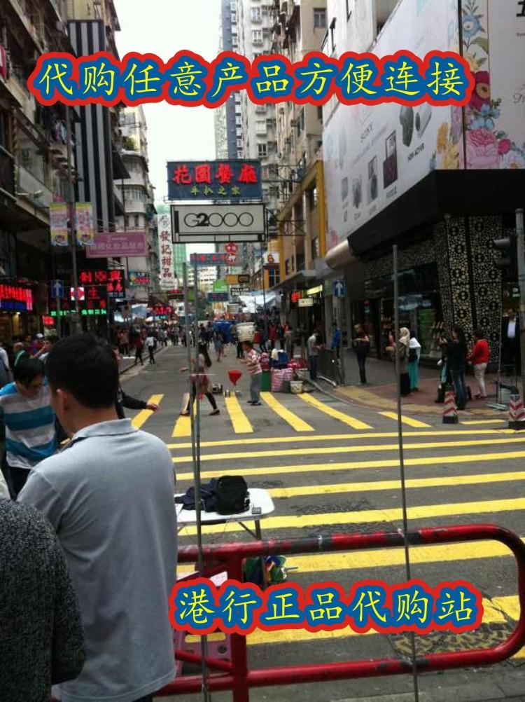 香港免税店万宁莎莎屈臣氏百佳海港城大药店房丰泽百老汇任意商品