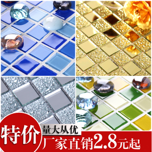 Crystal glass mosaic tiles affixed European TV backdrop mirror puzzle storefront bar decoration materials