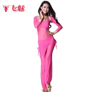 Fly charm belly dance chiffon new three piece suit raglan sleeves Camisole waist chiffon culottes