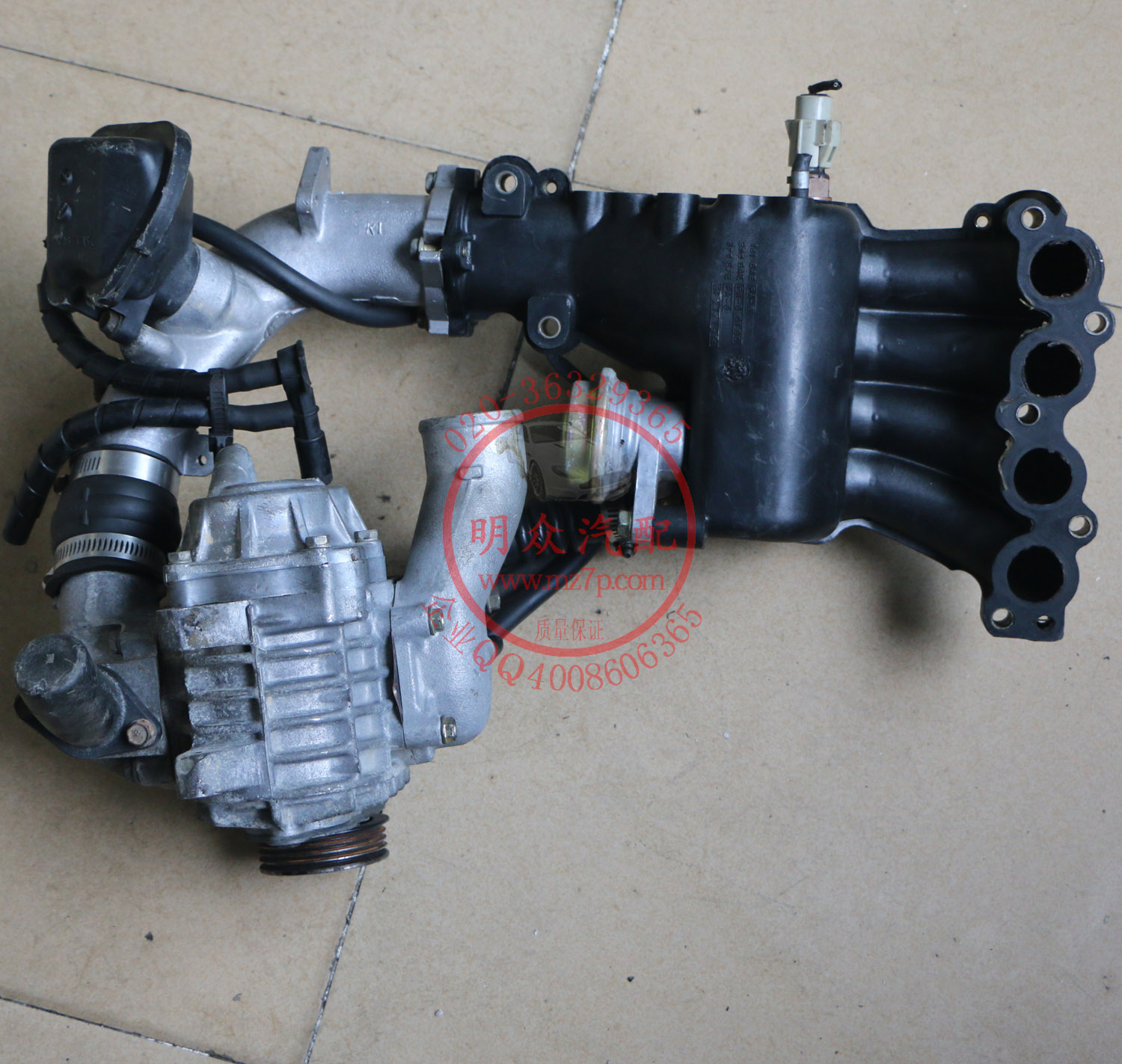 Vw Passat V6 Supercharger Kit: Adapted AMR300 Supercharger With Pressure Relief Valve Kit