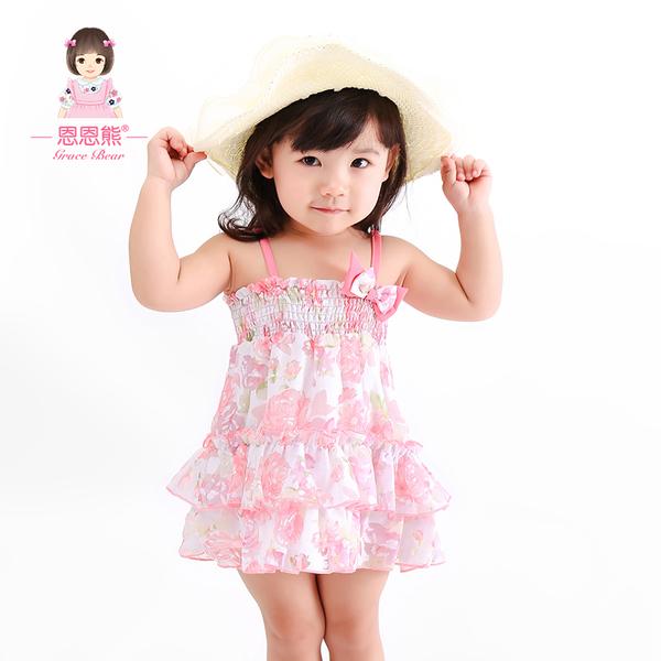 恩恩熊童装女童背心裙2-3-4-5岁半婴儿夏装女宝宝吊带裙80424