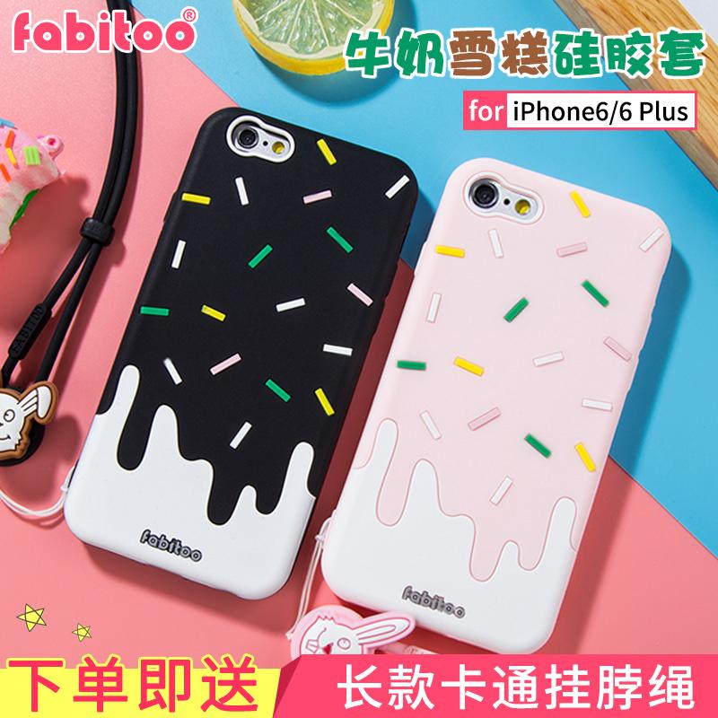 法芘兔 苹果6手机壳女款软硅胶全包边防摔iphone6splus个性创意