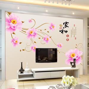 简约浪漫花卉墙贴纸...