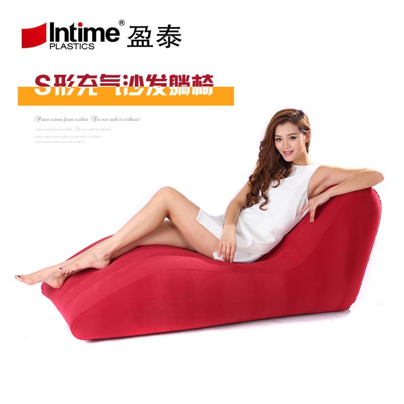 Бездельник диван порыв газ диван бездельник стул легко домой S форма флокирование газированный шезлонг опираться на стул