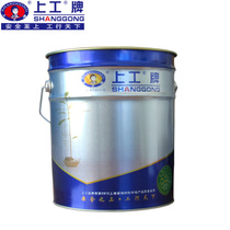 Work brand curing agent paint general type transparent fast dry floor lacquer Nitro Lacquer Epoxy paint fluoride paint curing Agent