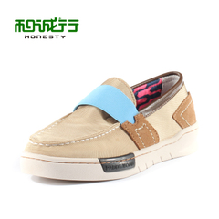 City boy and grey sheep 2015 summer colour matching shoes thick Korean men's casual shoes men's shoes at the end of 0130024